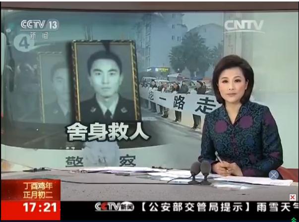 [新闻直播间]四川泸州:民警救落水儿童牺牲 年仅31岁